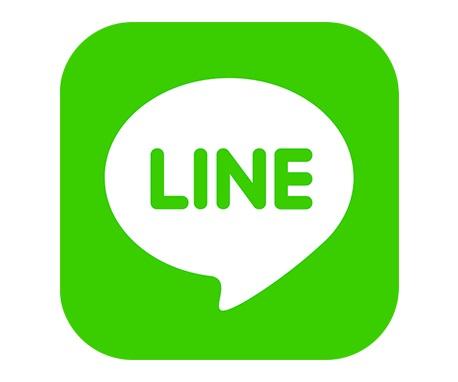 VPN for Line logo