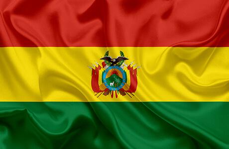 Bolivia VPN