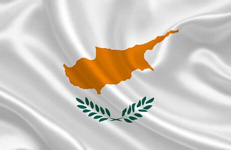 Cyprus VPN