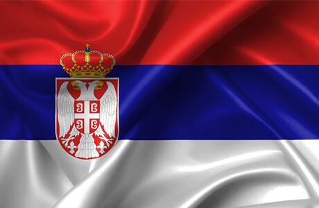 Serbia VPN