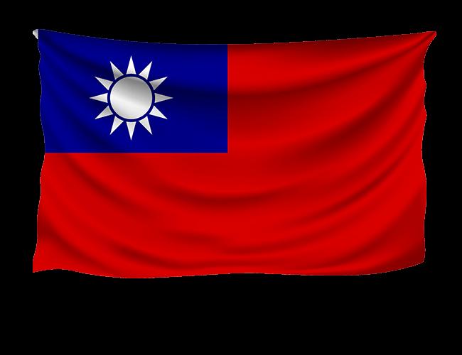 VPN For Taiwan