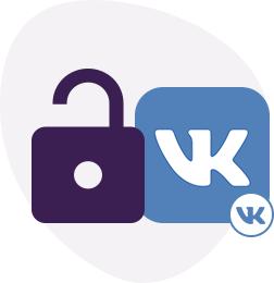 Access VK