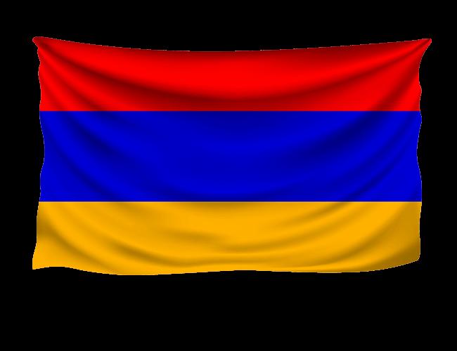 VPN for Armenia