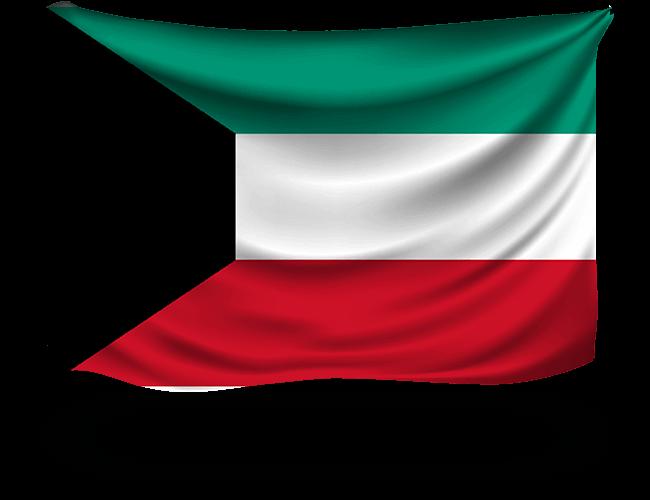 VPN for Kuwait